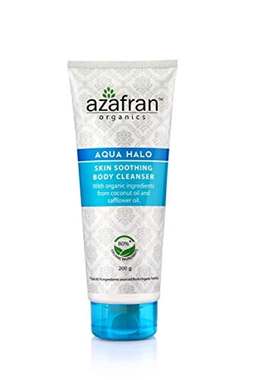 帳面毛布勤勉Azafran Organics Aqua Halo Skin Soothing Body Cleanser, 200g