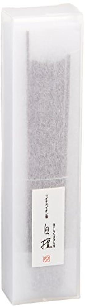 ポルトガル語液化するジョガー悠々庵 和のマイナスイオン香 箱 白檀