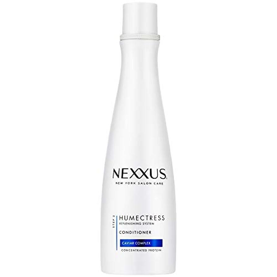 土器円形の議会Nexxus Conditioner 400ml Humectress
