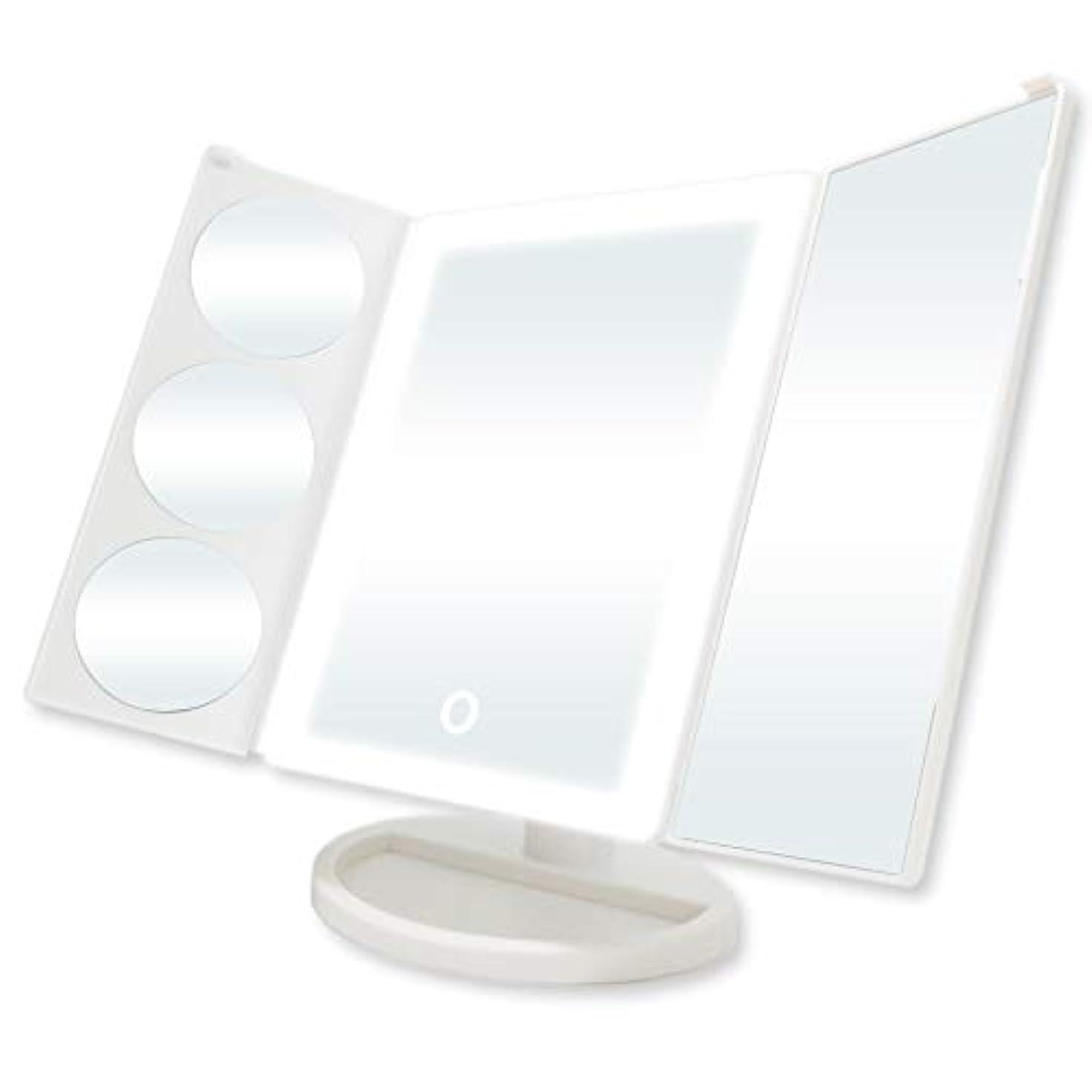 競争整理する認識La Curie LED女優ミラー 三面鏡 鏡 卓上ミラー 3倍&5倍&10倍拡大鏡 LEDバー型ライト 化粧鏡 タッチパネル 角度調整 スタンド ミラー LEDブライトミラー 6ヶ月保証&日本語説明書 LaCurie011