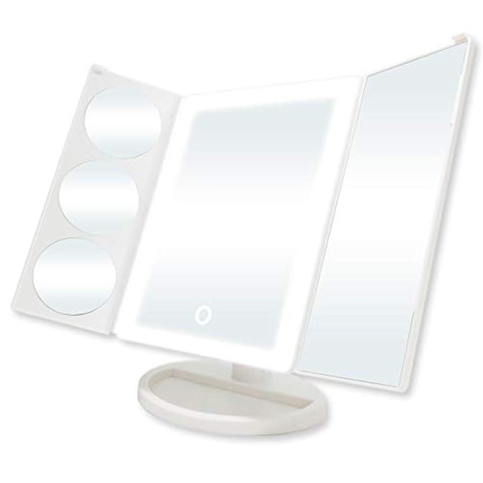 合理的横向き振動するLa Curie LED女優ミラー 三面鏡 鏡 卓上ミラー 3倍&5倍&10倍拡大鏡 LEDバー型ライト 化粧鏡 タッチパネル 角度調整 スタンド ミラー LEDブライトミラー 6ヶ月保証&日本語説明書 LaCurie011