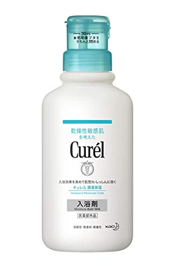 征服する黒板休眠キュレル 入浴剤 本体 420ml(赤ちゃんにも使えます)