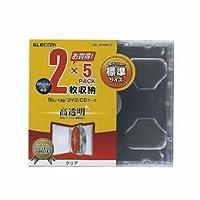 【まとめ 5セット】 エレコム Blu-ray/DVD/CDケース(標準/PS/2枚収納) CCD-JSCNW5CR
