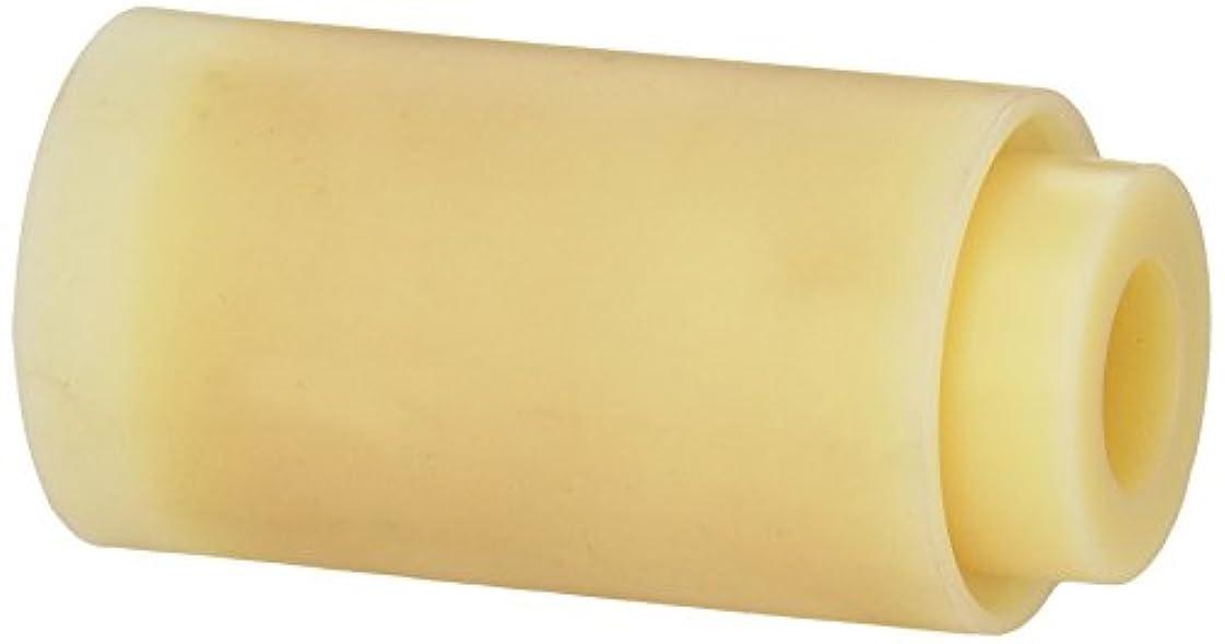 ハリケーン常習的シプリーRockShox Dust/Oil Seal Installation Tool (35 mm), 11.4015.206.000 by Rock Shox