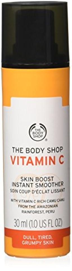 磁器腐敗した申込みVitamin C Skin Boost