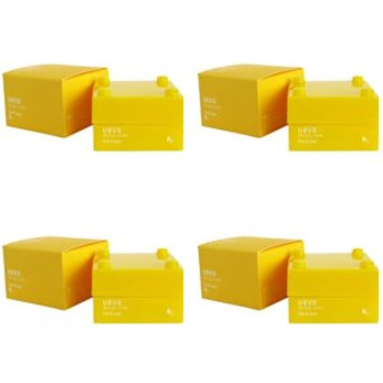 ショルダー耳発火する【X4個セット】 デミ ウェーボ デザインキューブ ハードワックス 30g hard wax DEMI uevo design cube