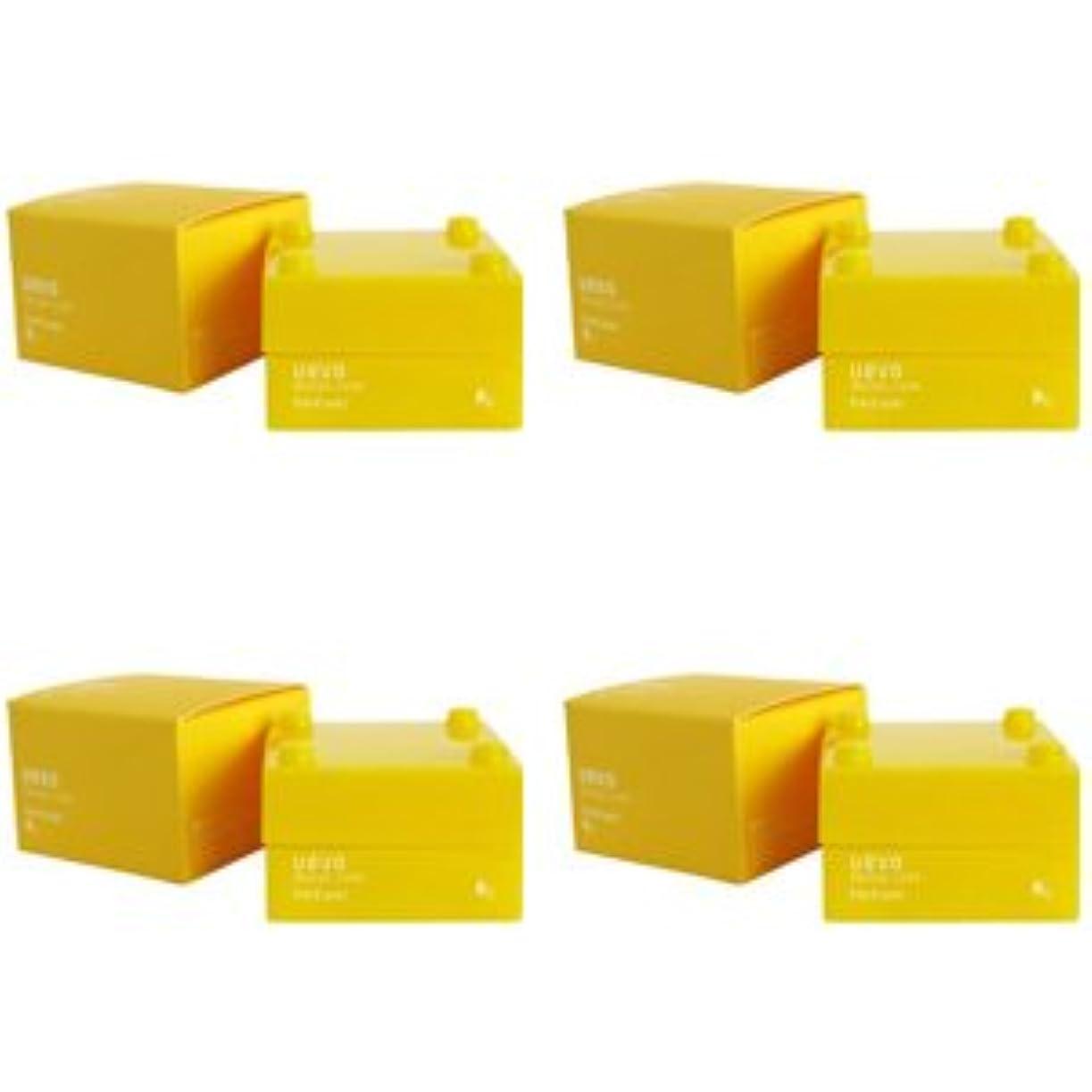 オーバーヘッドデッド趣味【X4個セット】 デミ ウェーボ デザインキューブ ハードワックス 30g hard wax DEMI uevo design cube
