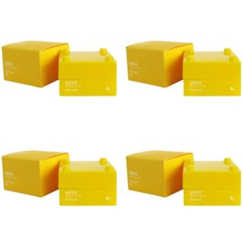 傑出したブレークカバレッジ【X4個セット】 デミ ウェーボ デザインキューブ ハードワックス 30g hard wax DEMI uevo design cube