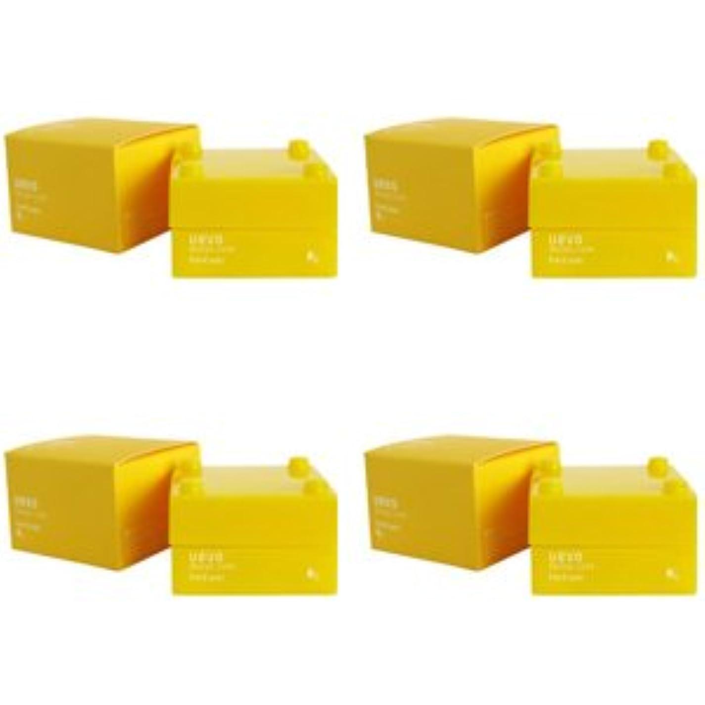 はっきりとヘビ相談【X4個セット】 デミ ウェーボ デザインキューブ ハードワックス 30g hard wax DEMI uevo design cube