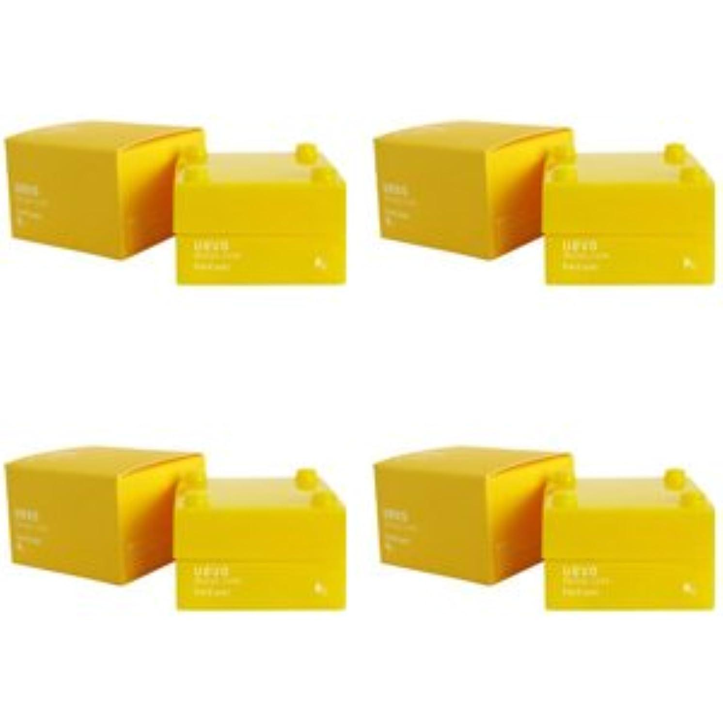文房具解き明かす民族主義【X4個セット】 デミ ウェーボ デザインキューブ ハードワックス 30g hard wax DEMI uevo design cube