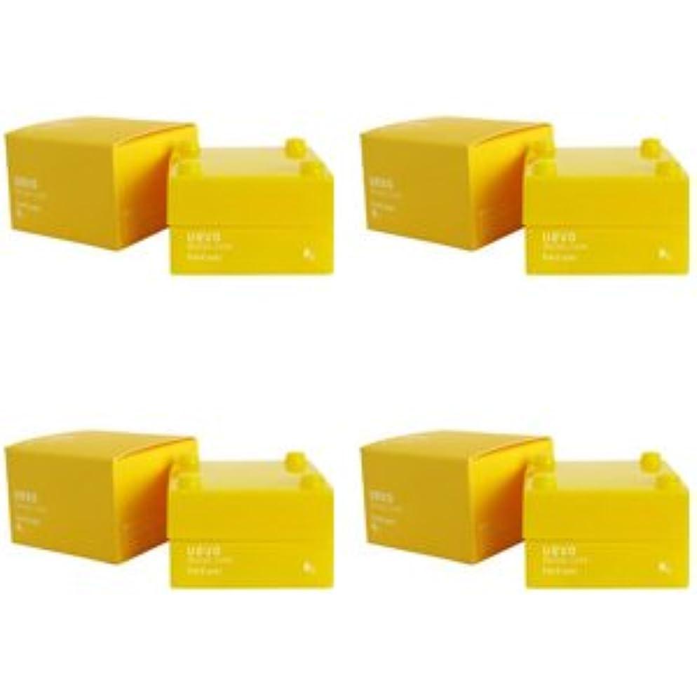 蘇生する軍艦不適【X4個セット】 デミ ウェーボ デザインキューブ ハードワックス 30g hard wax DEMI uevo design cube