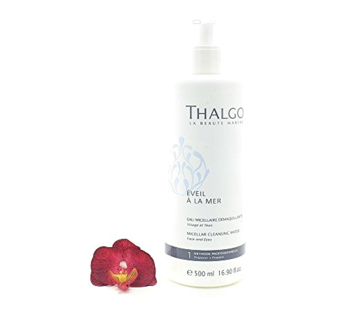 団結する刈り取るシリンダータルゴ Eveil A La Mer Micellar Cleansing Water (Face & Eyes) - For All Skin Types, Even Sensitive Skin (Salon Size...