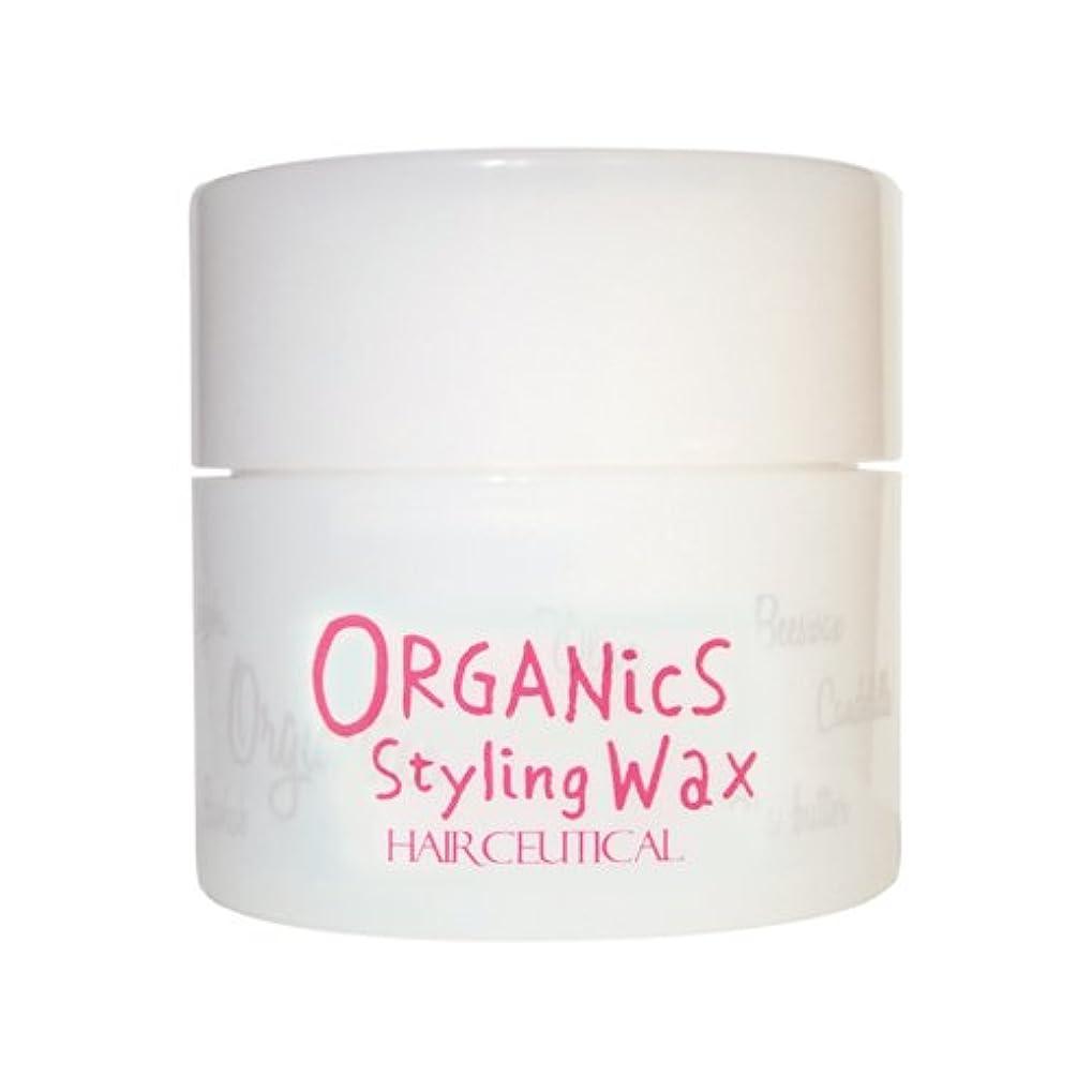 透ける研磨剤助言するヘアシューティカル オーガニクス スタイリングワックス スウィート 43g