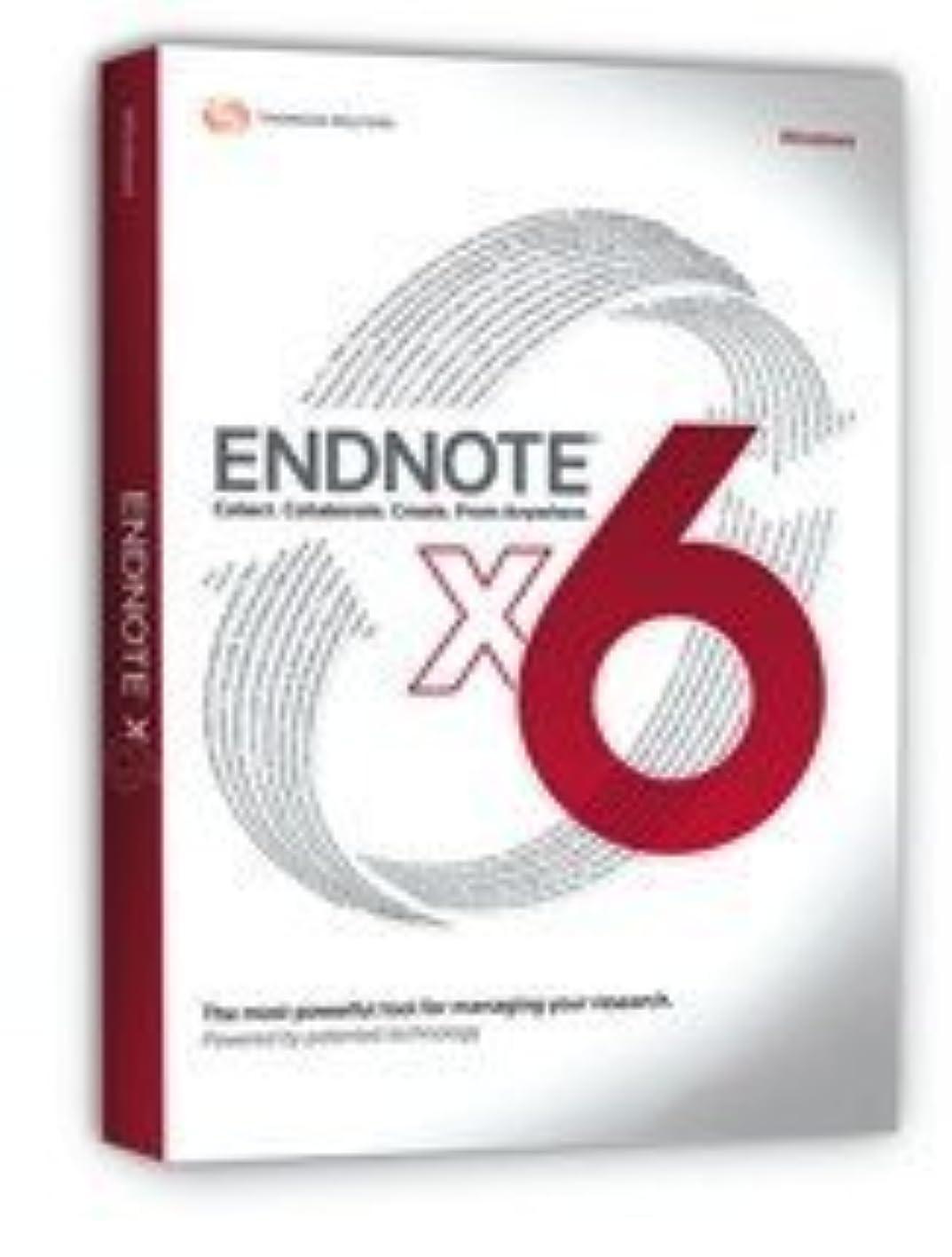 蜂隠す感じるEndNote X6 for Windows 通常版