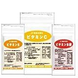 ビタミントリプルセット ビタミンC + ビタミンB + ビタミンE (イギリス産ビタミンC・ビタミンB群・天然ビタミンE)