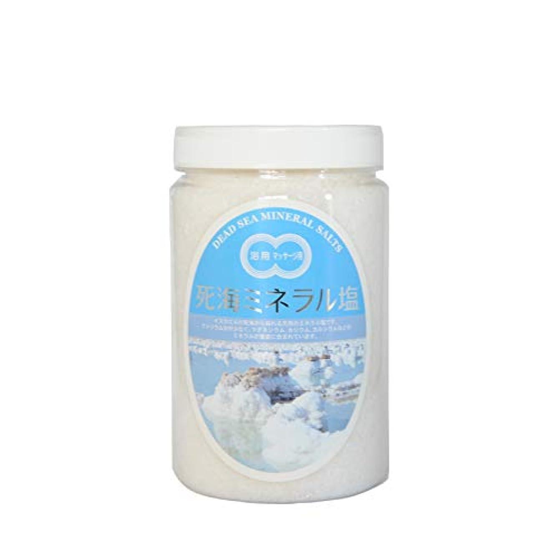 ペチコートブラスト困った死海ミネラル塩1kgボトル