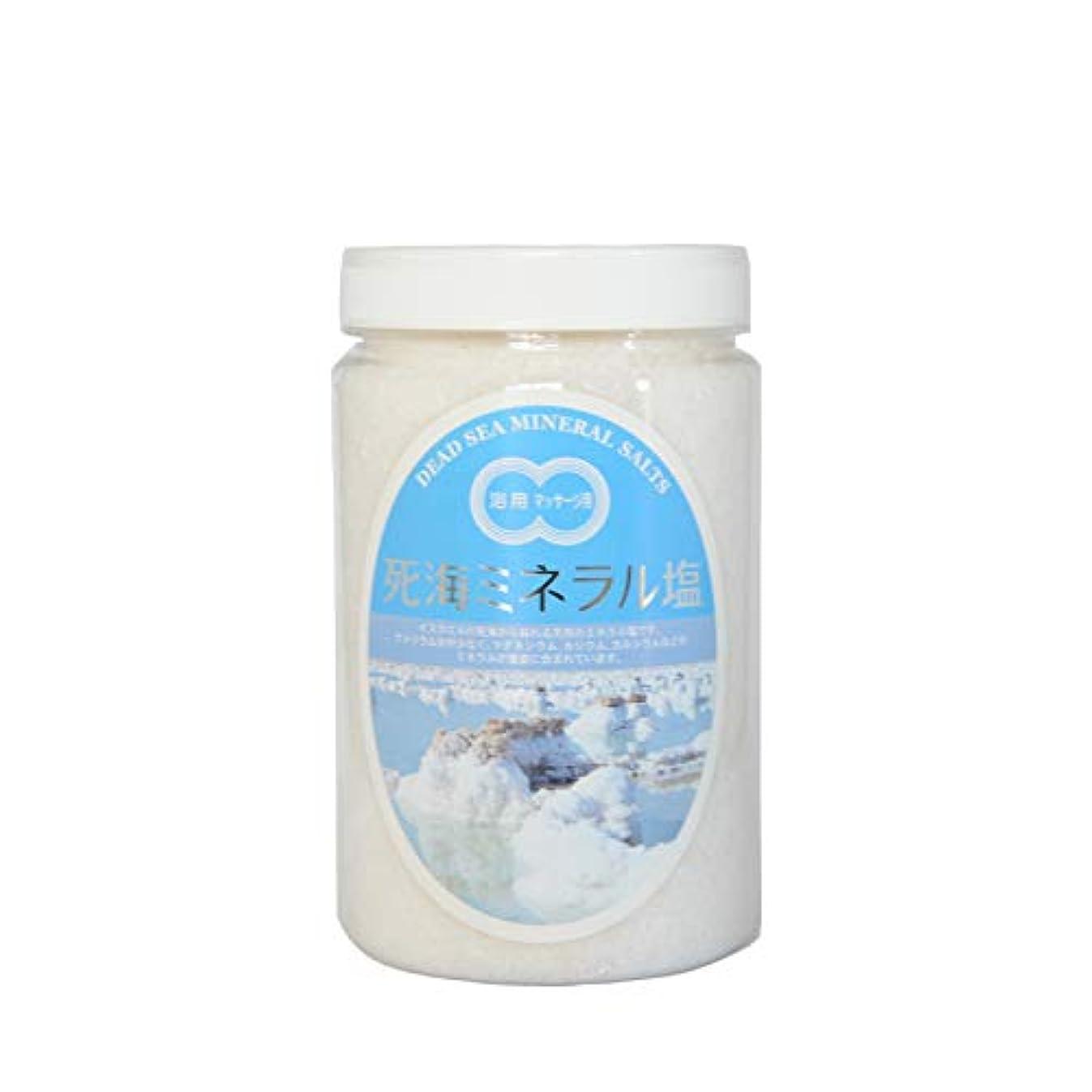 会員水星バター死海ミネラル塩1kgボトル