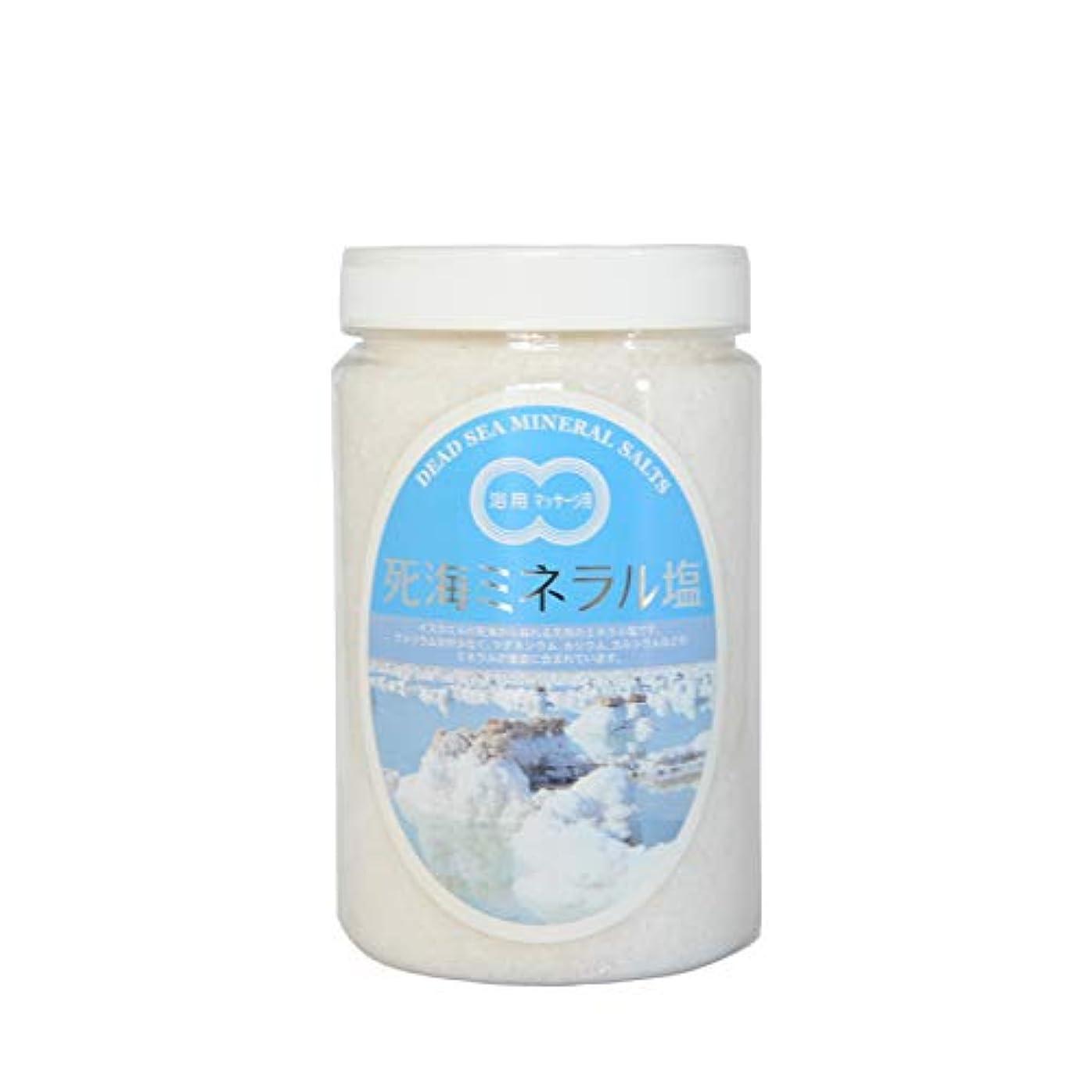 正直先のことを考える花輪死海ミネラル塩1kgボトル