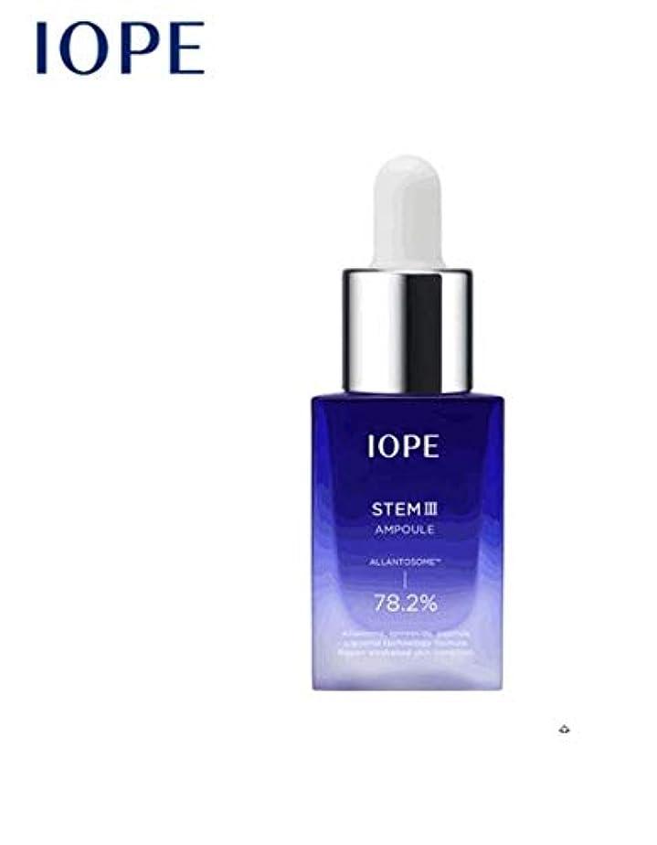 ささやき広く空白[アイオペ/IOPE]ステムⅢアンプル15ml(IOPE STEMⅢ AMPOULE 15ml)
