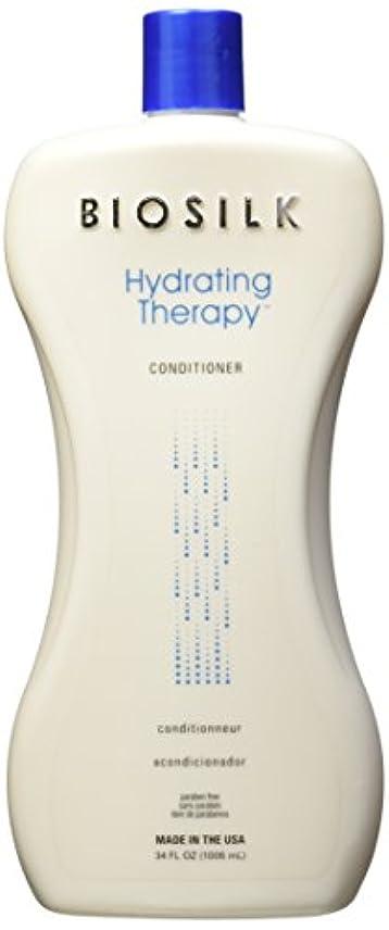 消費確立空のバイオシルク ハイドレイティングセラピーコンディショナー 1006ml