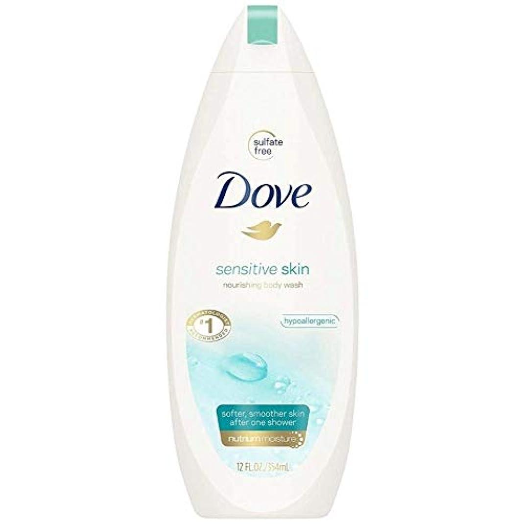 お母さん卵士気Dove 敏感肌ナリシングボディウォッシュ、12オンス(2パック)