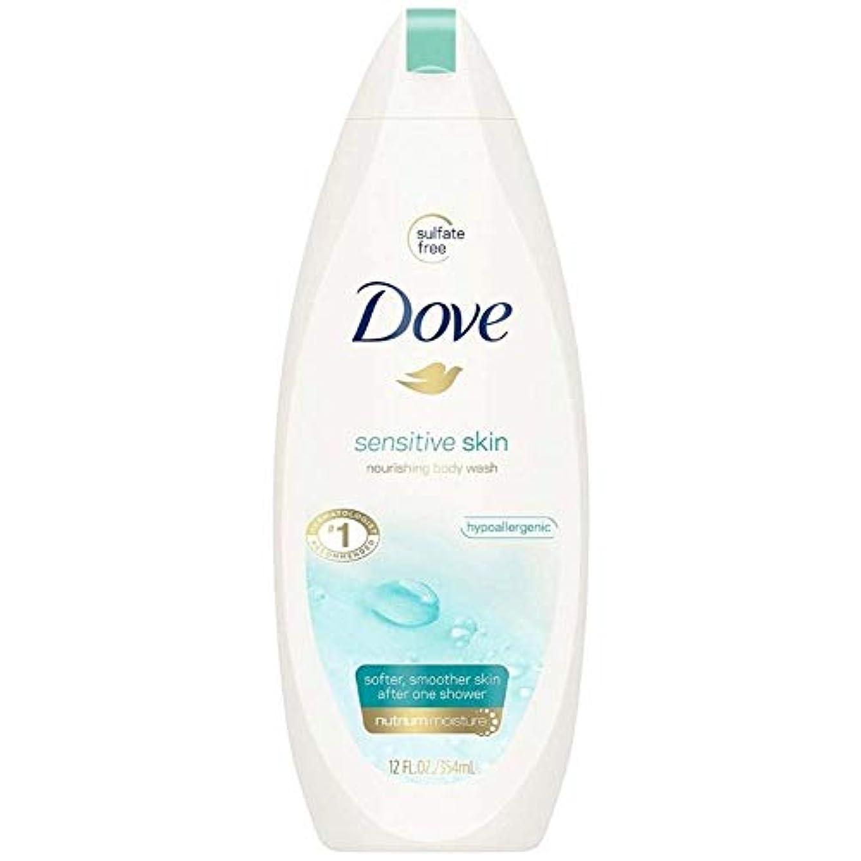 かろうじてメディック汚物Dove 敏感肌ナリシングボディウォッシュ、12オンス(2パック)