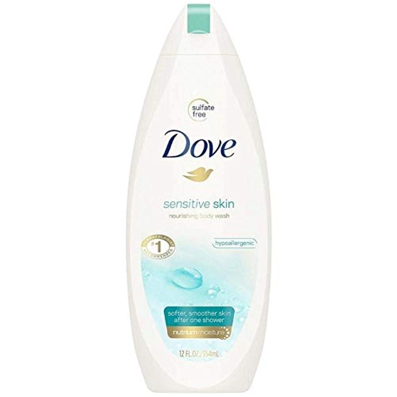 Dove 敏感肌ナリシングボディウォッシュ、12オンス(2パック)