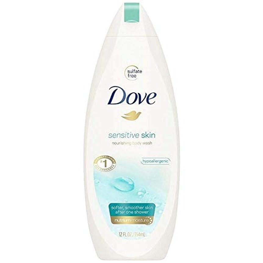 野ウサギ涙が出る診療所Dove 敏感肌ナリシングボディウォッシュ、12オンス(2パック)