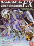 H.G.C.O.R.E.(High Grade Collectionfigure Of Real Entertainment) EX 機動戦士ガンダム00 (BOX)