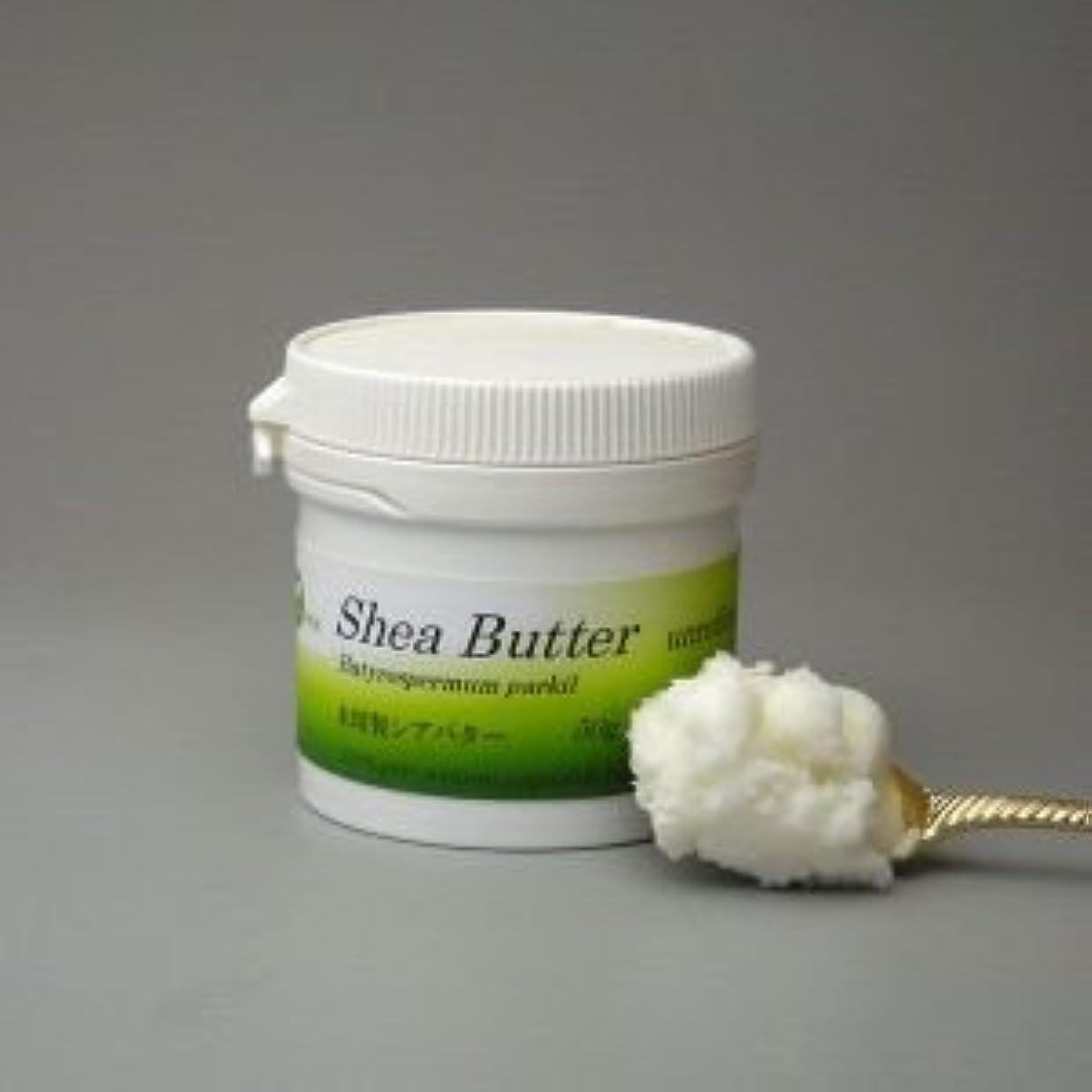 オーチャードピンクヒープ[植物バター?ワックス] 豊富なオレイン酸 精製シアバター 100g