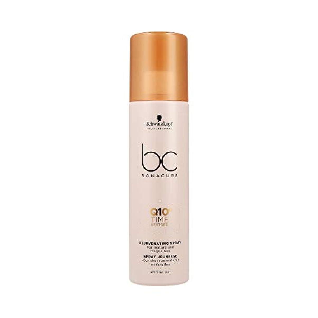 背骨電化するリベラルシュワルツコフ BC Q10+ タイム リストア リジュヴェネイティング スプレー Schwarzkopf BC Bonacure Q10+ Time Restore Rejuvenating Spray For Mature...