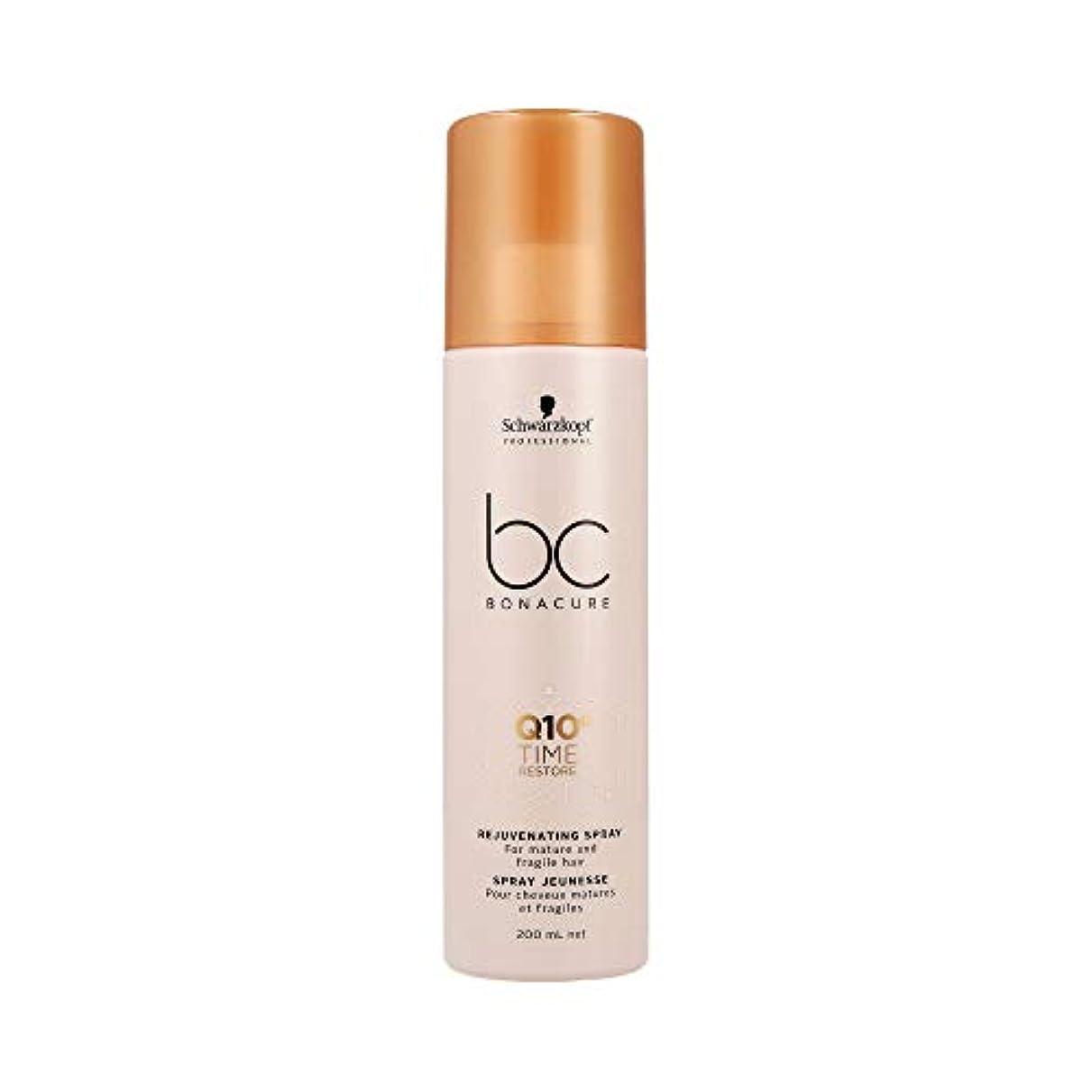 有害な感染する常習的シュワルツコフ BC Q10+ タイム リストア リジュヴェネイティング スプレー Schwarzkopf BC Bonacure Q10+ Time Restore Rejuvenating Spray For Mature...