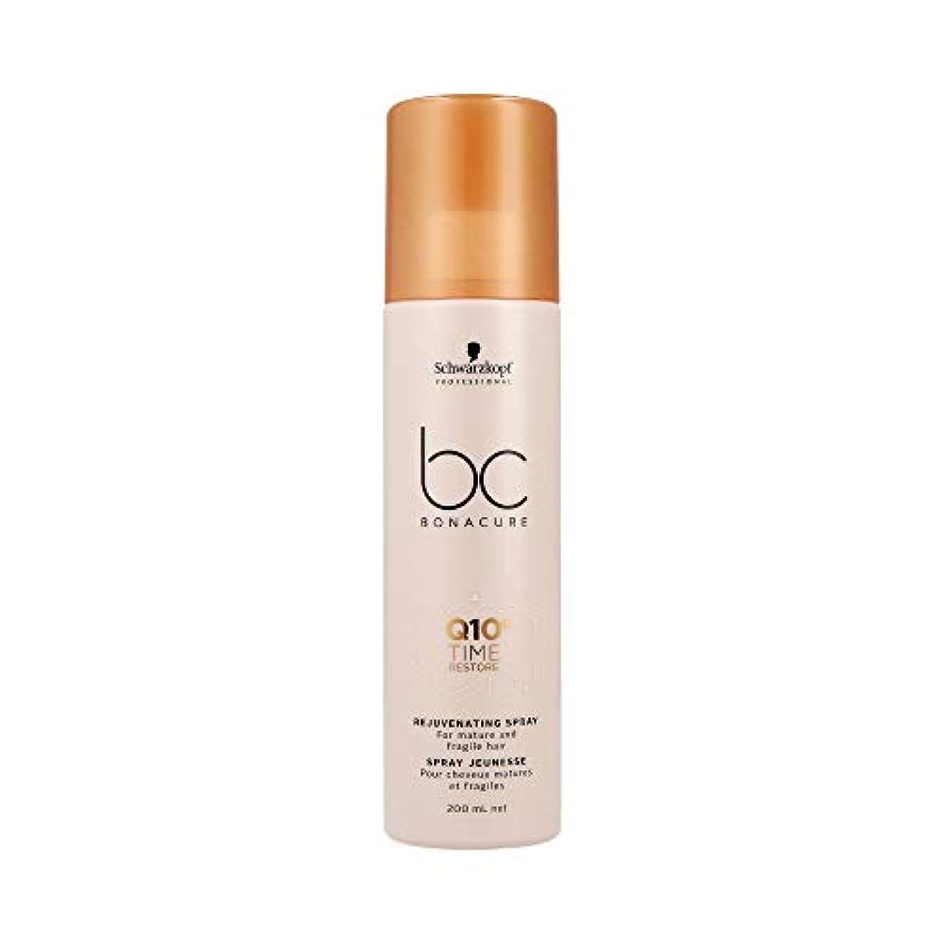 大理石キュービックディレイシュワルツコフ BC Q10+ タイム リストア リジュヴェネイティング スプレー Schwarzkopf BC Bonacure Q10+ Time Restore Rejuvenating Spray For Mature And Fragile Hair 200 ml [並行輸入品]