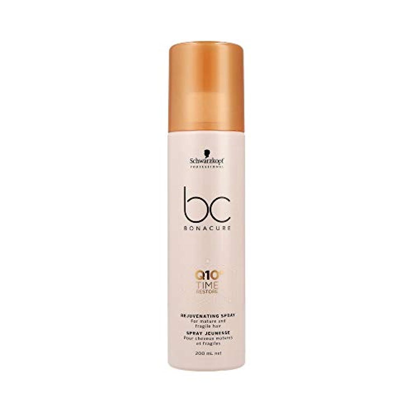 社交的アンデス山脈私たち自身シュワルツコフ BC Q10+ タイム リストア リジュヴェネイティング スプレー Schwarzkopf BC Bonacure Q10+ Time Restore Rejuvenating Spray For Mature And Fragile Hair 200 ml [並行輸入品]