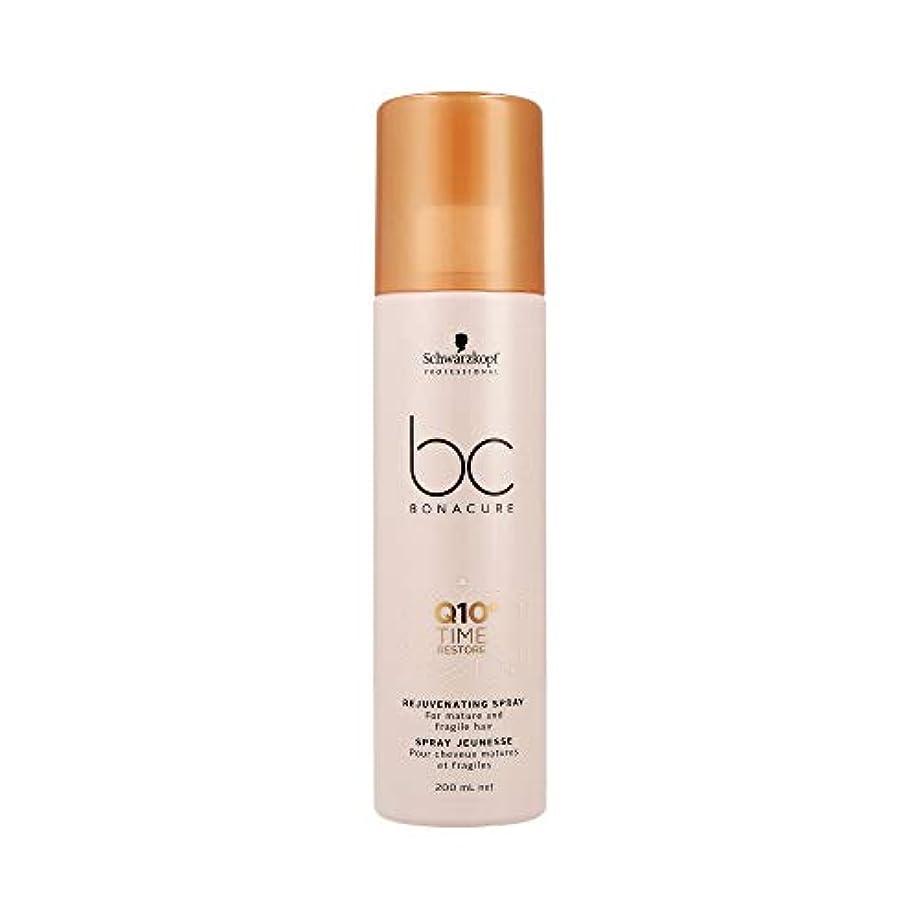 考案する不公平聴衆シュワルツコフ BC Q10+ タイム リストア リジュヴェネイティング スプレー Schwarzkopf BC Bonacure Q10+ Time Restore Rejuvenating Spray For Mature...