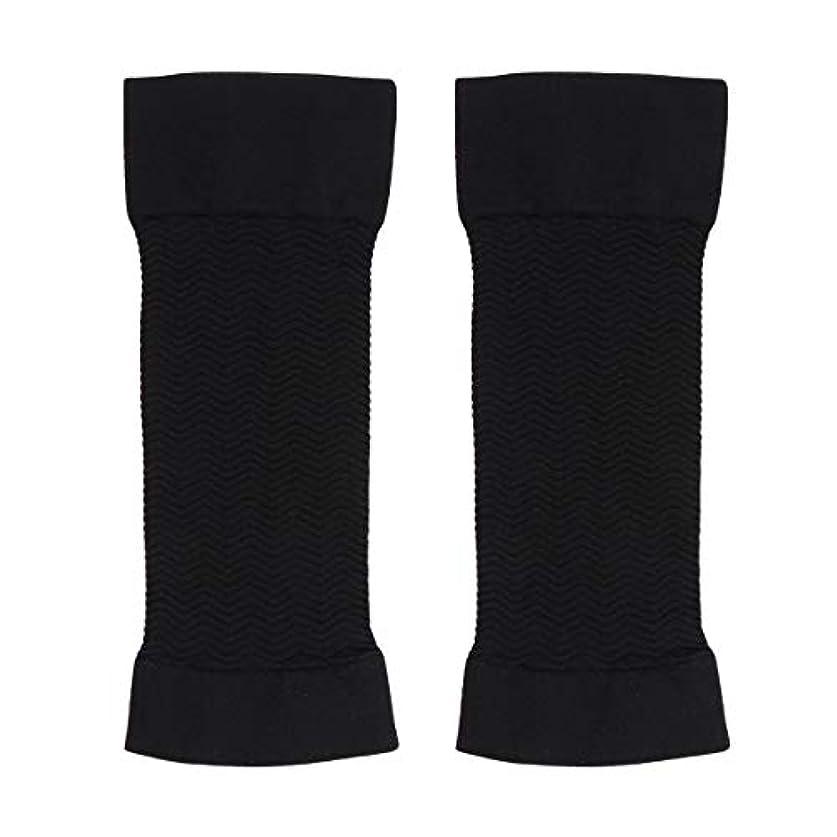 健康的高原蘇生するHealifty 伸縮性のあるコンプレッションアームスリーブスポーツフィットネス用の保護用上腕シェイパースリーブ1ペア(ブラック)
