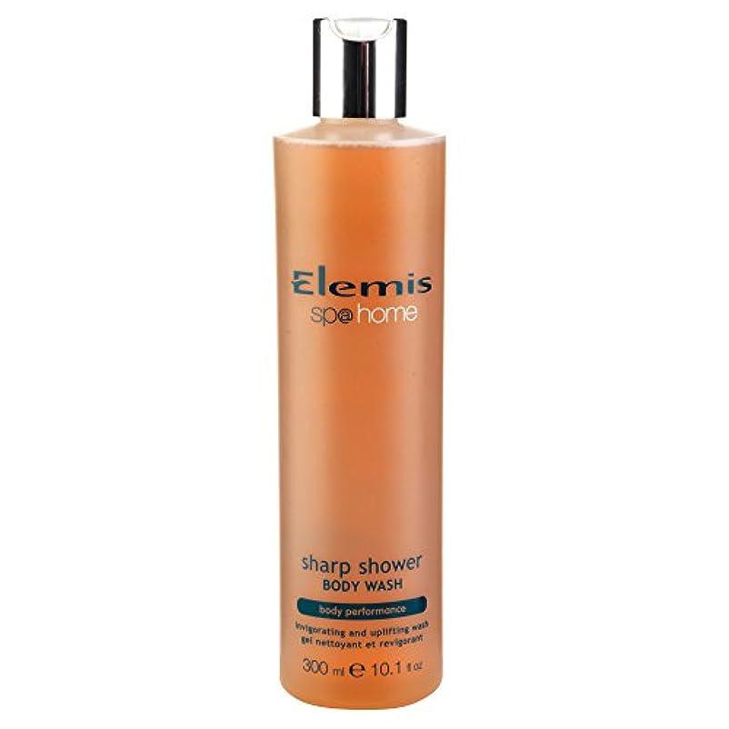 パッドフレキシブル怠感エレミスシャープシャワーボディウォッシュ300ミリリットル (Elemis) (x2) - Elemis Sharp Shower Body Wash 300ml (Pack of 2) [並行輸入品]