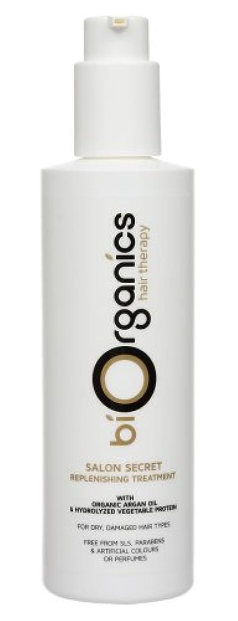 違うスープ悪名高いBiorganics - Salon Secret, Argan Oil Hair Repair Treatment - 500ml
