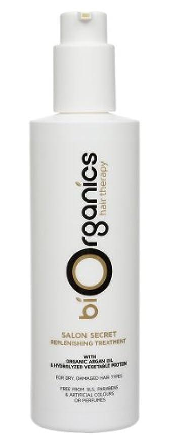 Biorganics - Salon Secret, Argan Oil Hair Repair Treatment - 500ml