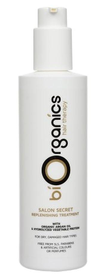 アッパー革命的クレデンシャルbiOrganics - Salon Secret, Argan Oil Hair Repair Treatment 250ML
