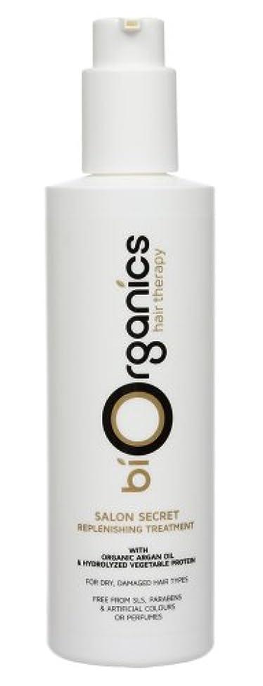震えボート評決biOrganics - Salon Secret, Argan Oil Hair Repair Treatment 250ML