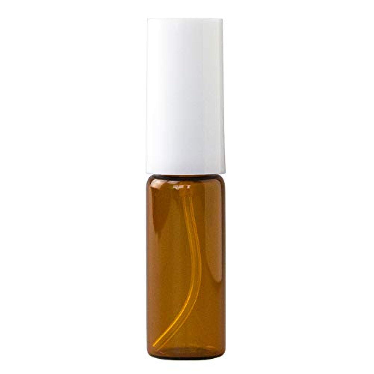 リフレッシュキラウエア山ワイド遮光スプレー容器 10ml (アトマイザー) 【化粧品容器】