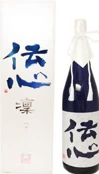 伝心 純米大吟醸「凛」 1.8リットル