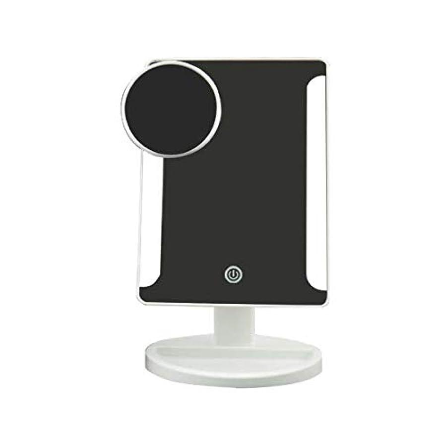 許容できるチーフ偏心鏡 卓上 三面鏡 LED女優ミラー 38個の高輝度LEDライト搭載 10倍拡大鏡付き 電池USB給電 (ホワイト)