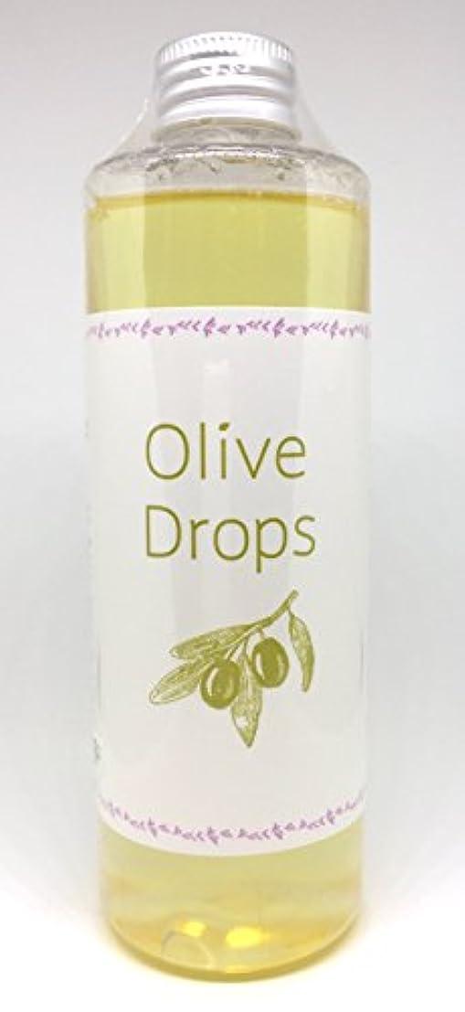 第九勉強する渇きmaestria. OliveDrops オリーブオイルの天然成分がそのまま息づいた究極の純石鹸『Olive Drops』レフィル250ml OD-002