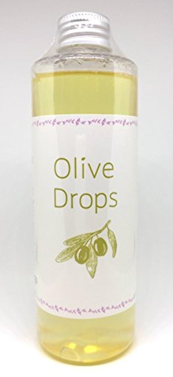 褒賞苦素子maestria. OliveDrops オリーブオイルの天然成分がそのまま息づいた究極の純石鹸『Olive Drops』レフィル250ml OD-002