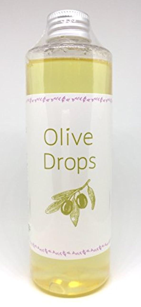 聖書飢アルプスmaestria. OliveDrops オリーブオイルの天然成分がそのまま息づいた究極の純石鹸『Olive Drops』レフィル250ml OD-002