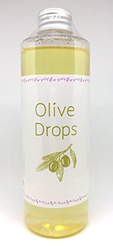 九時四十五分非常に怒っていますふりをするmaestria. OliveDrops オリーブオイルの天然成分がそのまま息づいた究極の純石鹸『Olive Drops』レフィル250ml OD-002