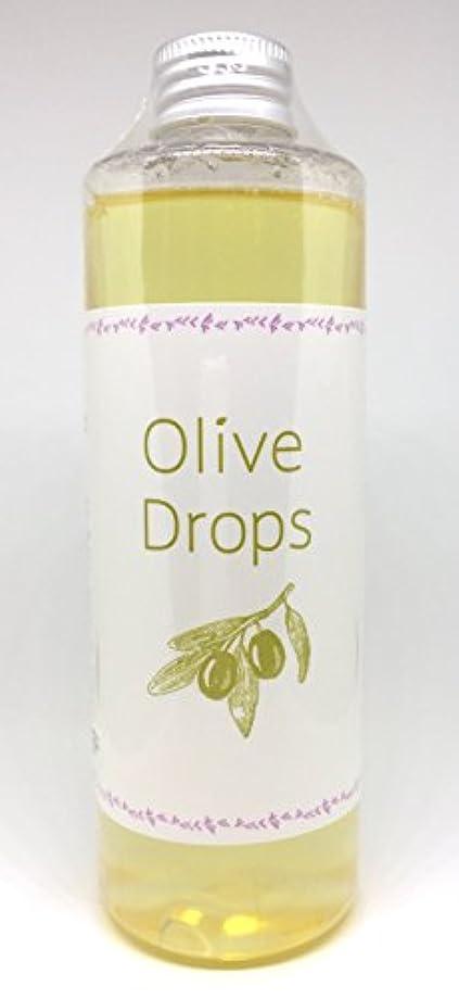 匹敵します国酒maestria. OliveDrops オリーブオイルの天然成分がそのまま息づいた究極の純石鹸『Olive Drops』レフィル250ml OD-002