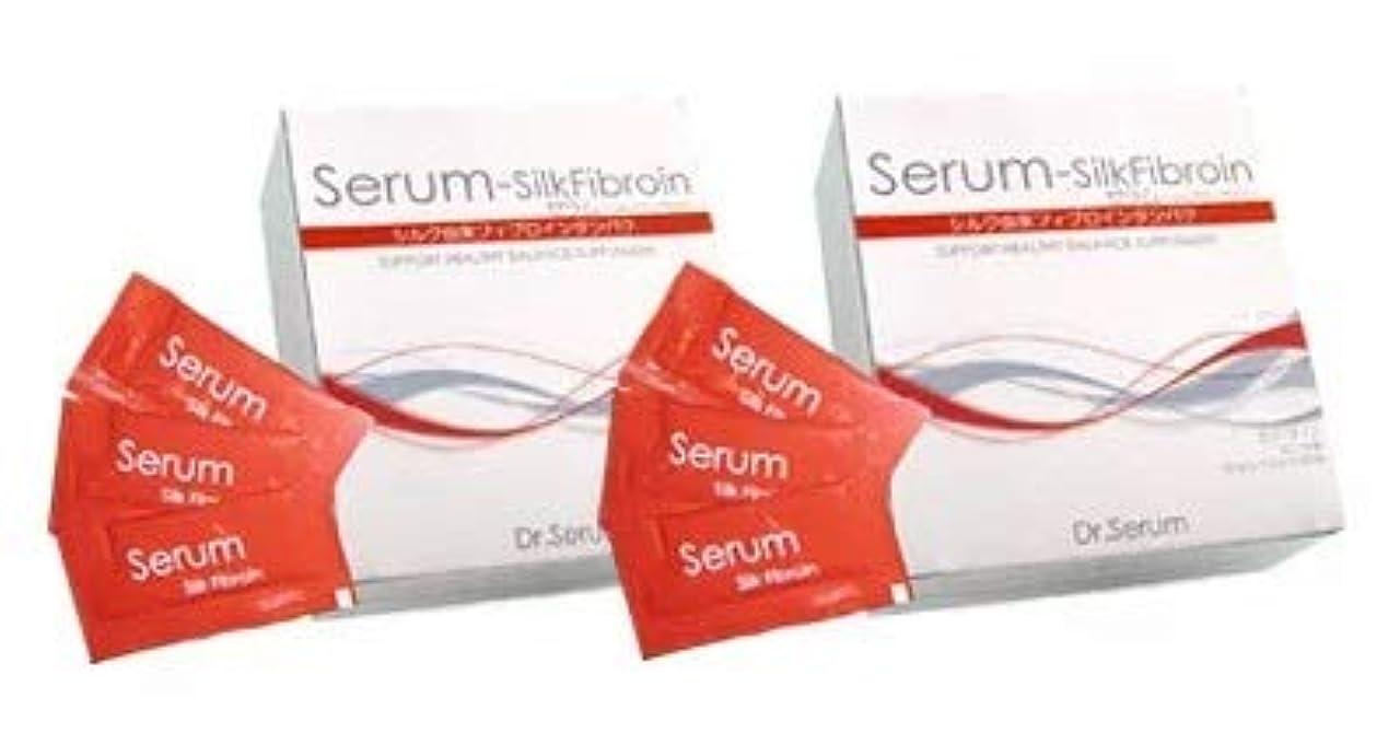 困惑する強化カロリー特許取得の食べるシルクダイエット セラム シルクフィブロイン 10g×30包【2個セット】